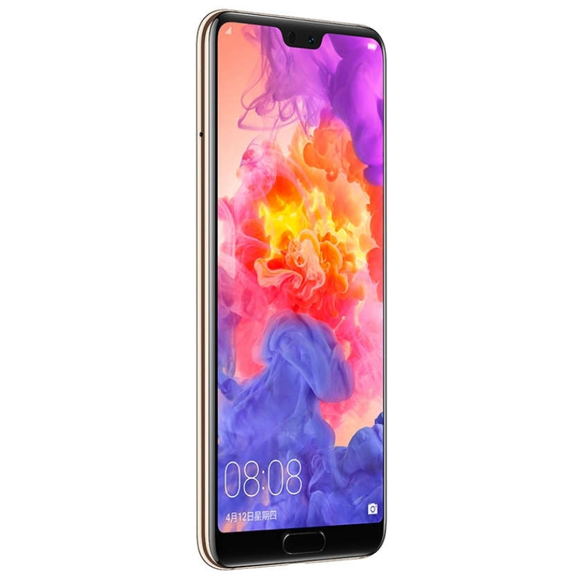 Huawei P20 6/64GB - Champagne Gold