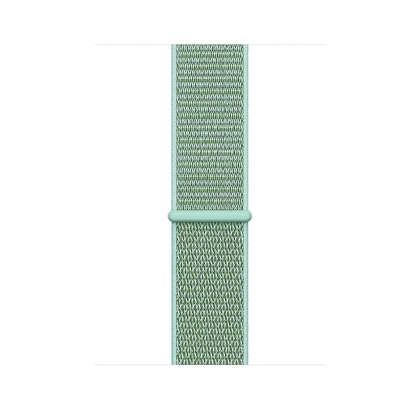Sport Loop - Marine Green