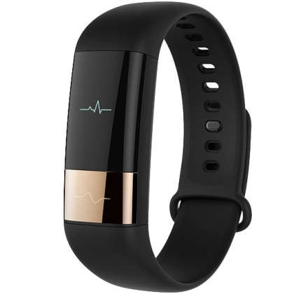 Amazfit Health Band 1S - Rose Gold