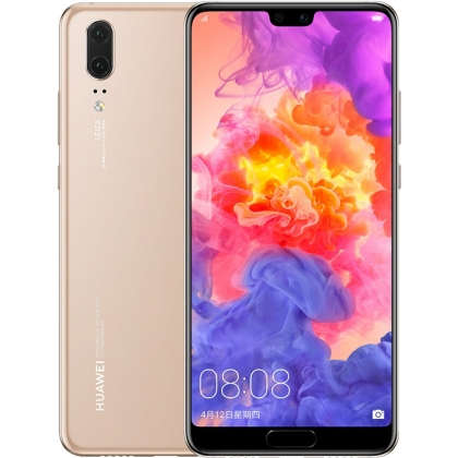Huawei P20 4/128GB - Champagne Gold